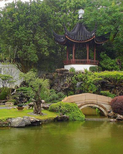 el jardin chino ii Singapur Por Descubrir